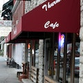 The Thurman Cafe Columbus Ohio United States