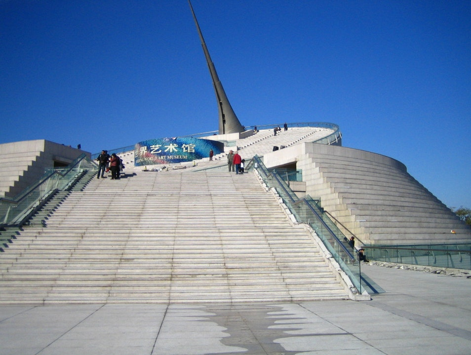 One of the Sundials in the City Beijing  China