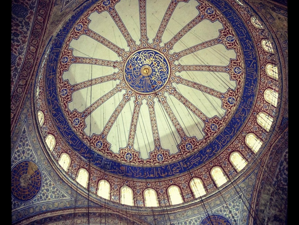 You Must Always Look Up... Istanbul  Turkey