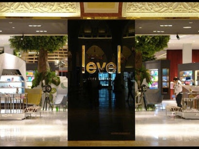 Level Shoes Dubai  United Arab Emirates