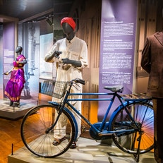 Indian Heritage Centre