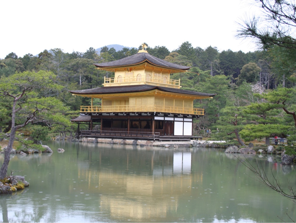 The Golden Temple Kyoto  Japan