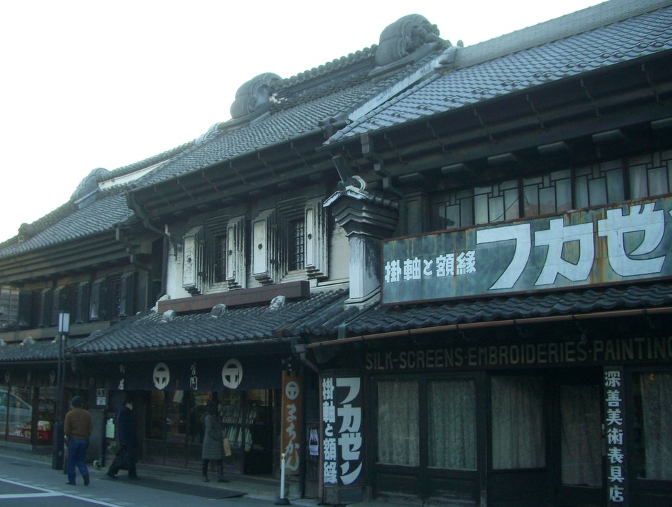 Where to Buy Your Knives and Swords Near Tokyo Kawagoe  Japan