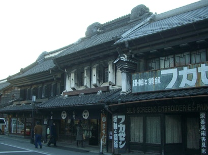Machikan Kawagoe  Japan