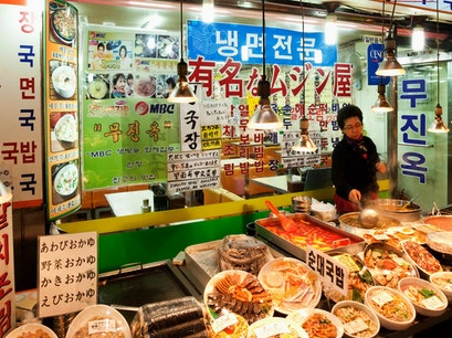 Namdaemun Market Seoul  South Korea