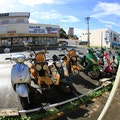 Scooter World Tumon  Guam