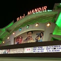 Raj Mandir Cinema Hall Jaipur  India