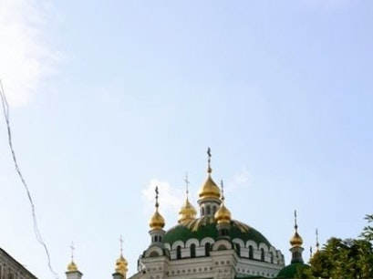 Kiev Pechersk Lavra, Cathedral of the Dormition Kiev  Ukraine