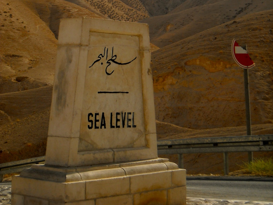 Road from Jerusalem to the Dead Sea