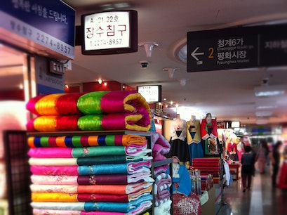 Underground shopping arcades near Dongdaemun, Seoul Seoul  South Korea