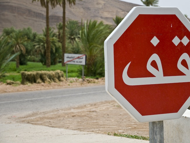 Stop in Morocco