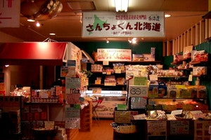 Best Places to Find Japanese Souvenirs