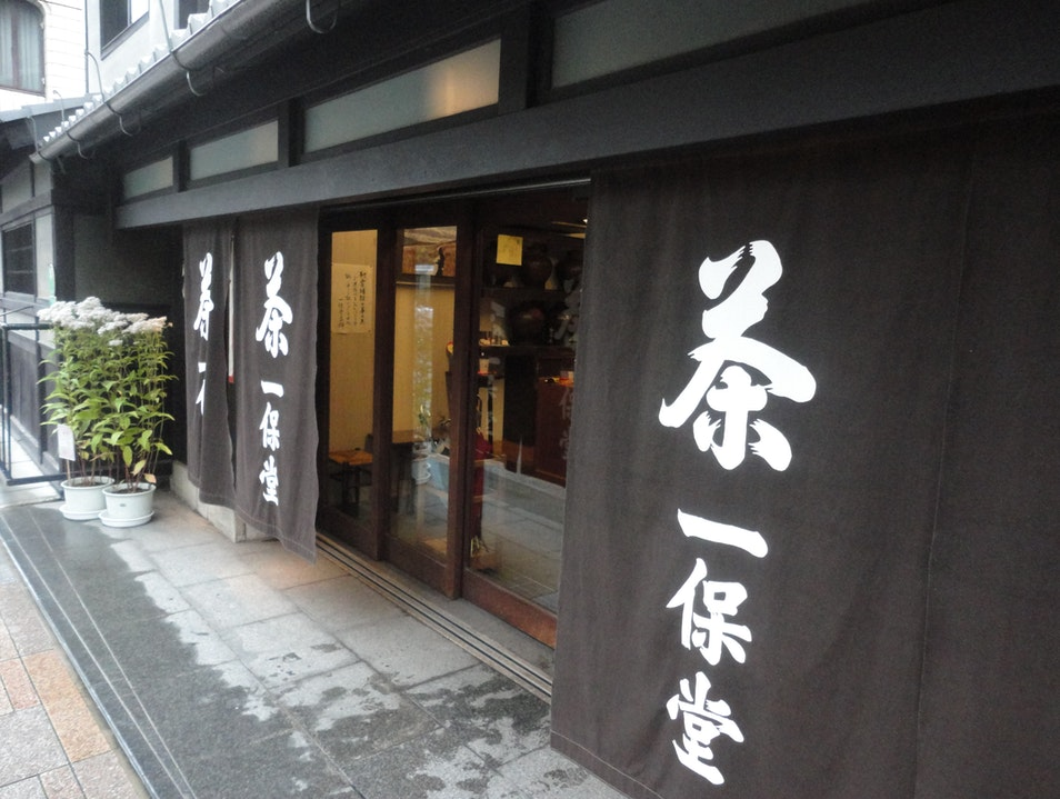 The Best Tea Shop in Kyoto Kyoto  Japan