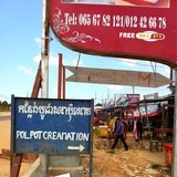 Pol Pot Cremation Site