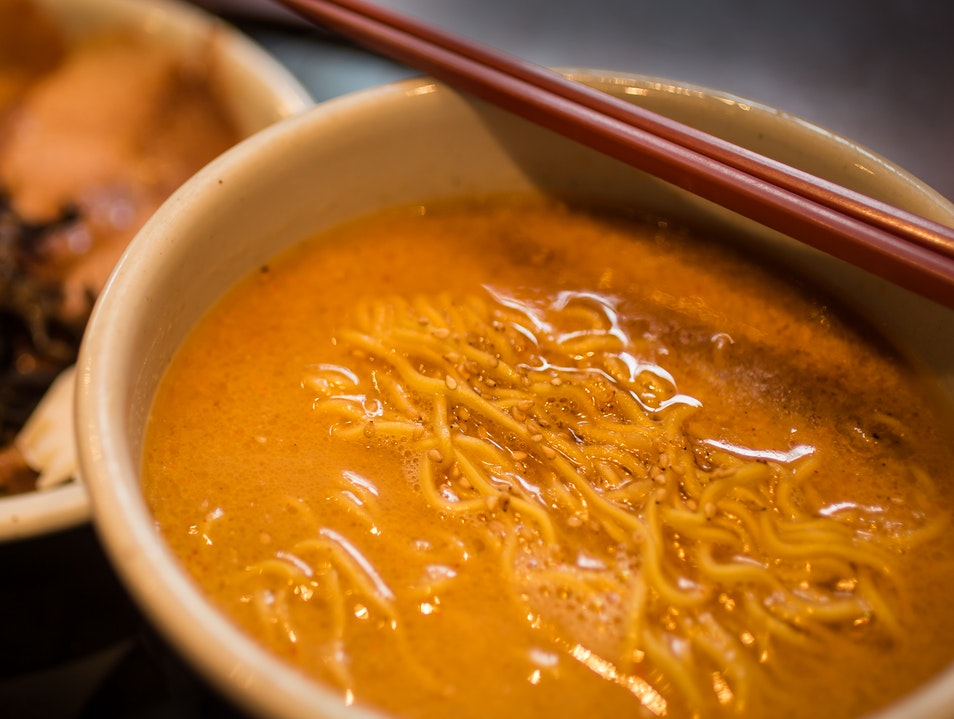 Try the Spicy Miso For a Piping Hot Treat Vancouver  Canada