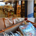 Second Story Books Washington, D.C. District of Columbia United States