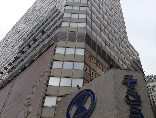 Hong Kong's Own Japanese Department Store