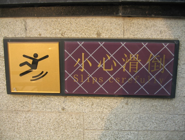 Bad spelling in Xi'an, China
