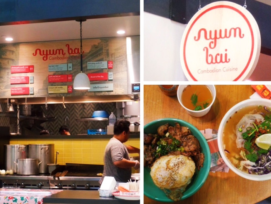 Time to try Cambodian Street Food Emeryville California United States