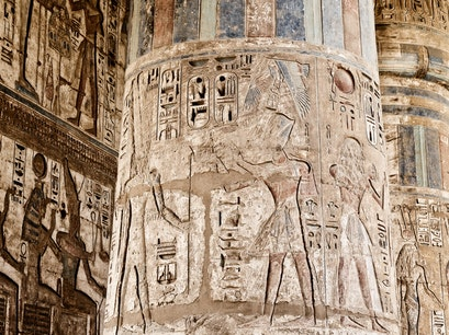 Name: Medinet Habu (temple) Al Bairat  Egypt