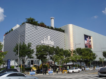 Galleria Department Store Seoul  South Korea
