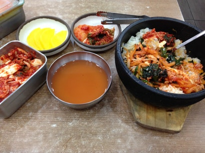 Woojung's Bibimbap Busan  South Korea