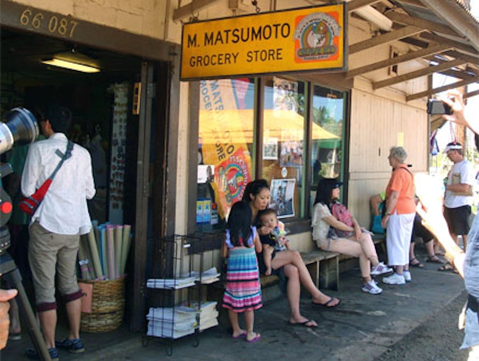 Best Shave Ice on O'ahu Haleiwa Hawaii United States
