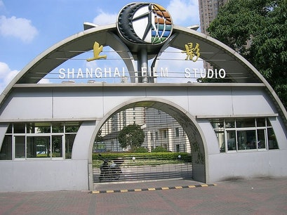 Shanghai Film Studio Shanghai  China