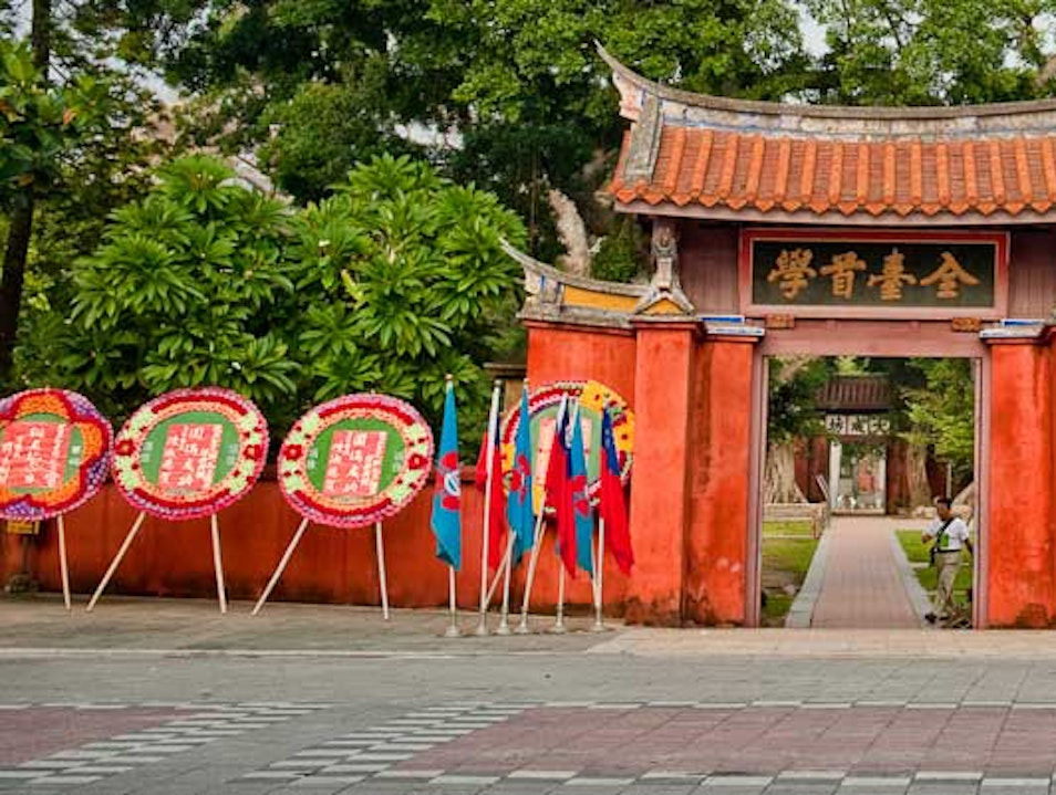 Taiwan's Most Revered Historical Site: The Tainan Confucius Temple
