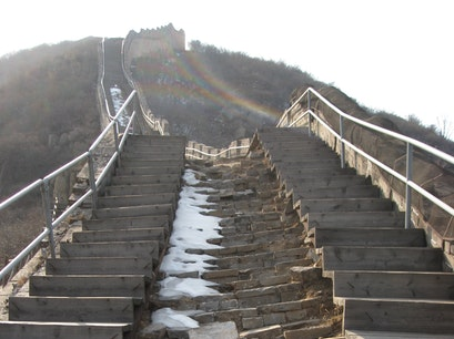 Great Wall at Badaling Beijing  China