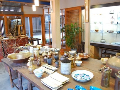 Artisans of Leisure Hagi  Japan