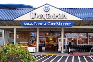 Uwajimaya Asian Food & Gift Market