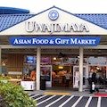 Uwajimaya Asian Food & Gift Market Bellevue Washington United States