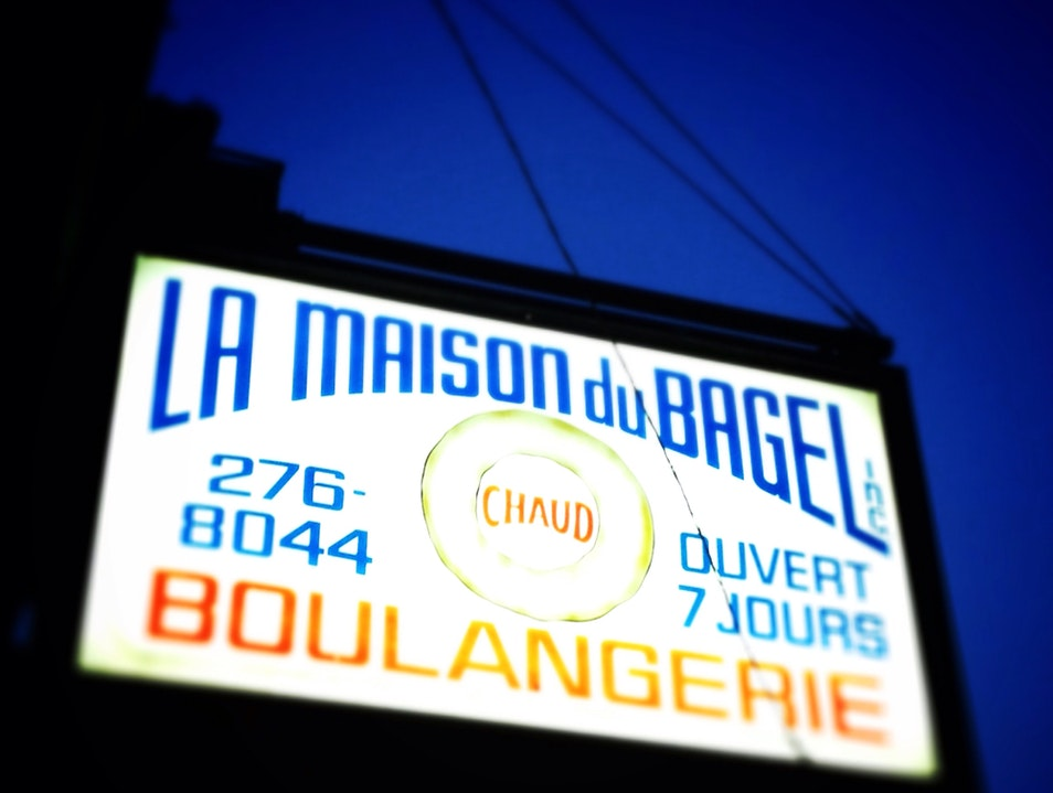 St-Viateur Bagels Anytime of Day Montreal  Canada