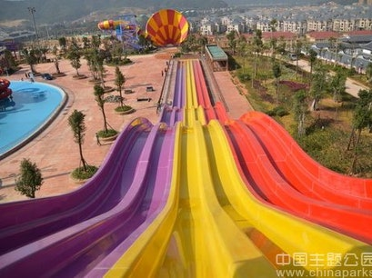 Gui'an Water Park Fuzhou  China