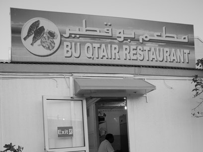 Bu Qtair Dubai  United Arab Emirates