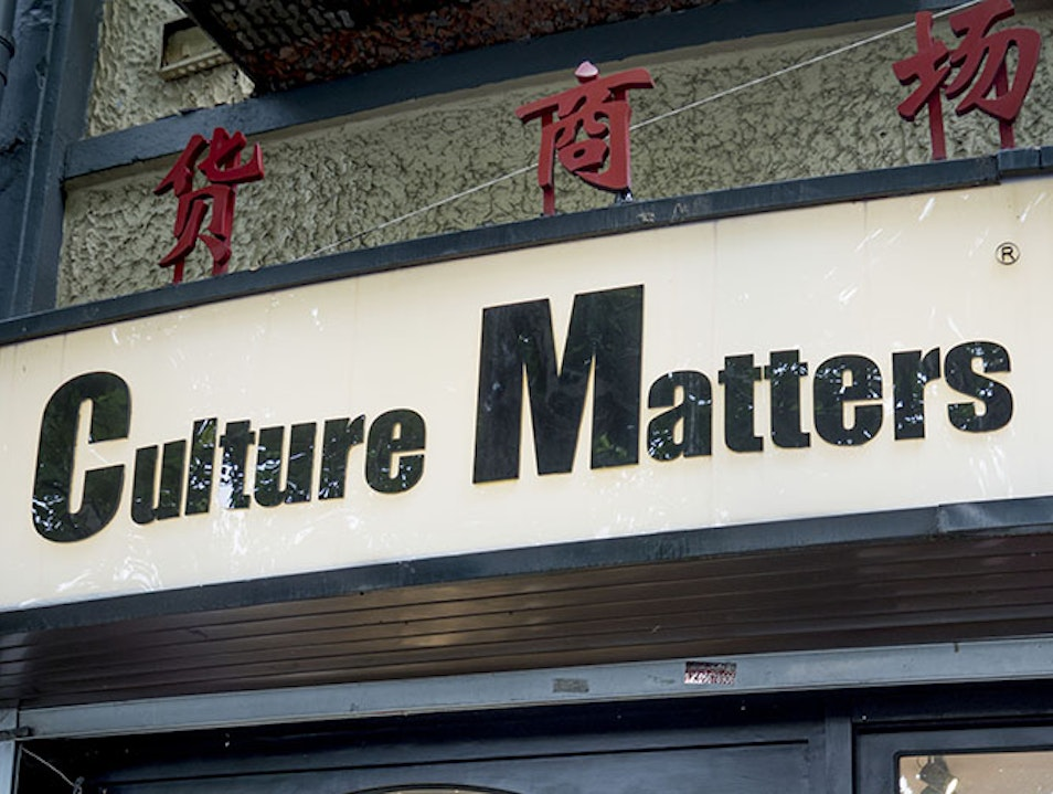 Culture Matters Shanghai  China