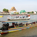 Reaching Kadeejeen by Boat Bangkok  Thailand