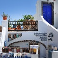 Atlantis Books  Oia  Greece