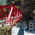 Eternal Spring Shrine Tarako National Park  Taiwan