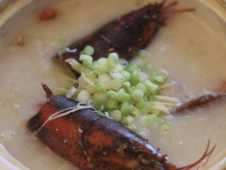 Lobster Congee at Champagne Restaurant Millbrae California United States