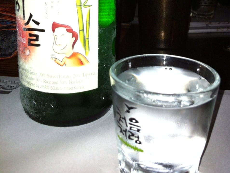 Cold Soju In Queens Koreatown New York New York United States