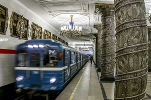 St. Petersburg Metro (Avtovo Station)