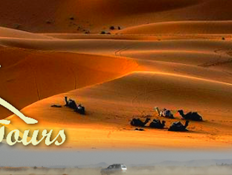 Morocco Desert Tours | Trips in Morocco | Marrakech Desert Tours | Excursions in Morocco | Morocco Desert Tours  | Fes Desert Tours  | Camel trekking in Merzouga