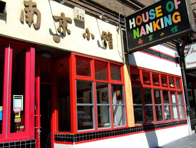 Great Chinese/Asian Food in SF: House of Nanking