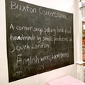 Brixton Cornucopia London  United Kingdom