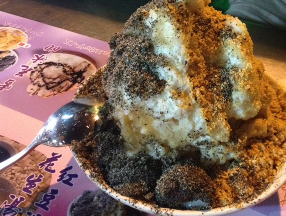 a mochi twist on shaved ice.