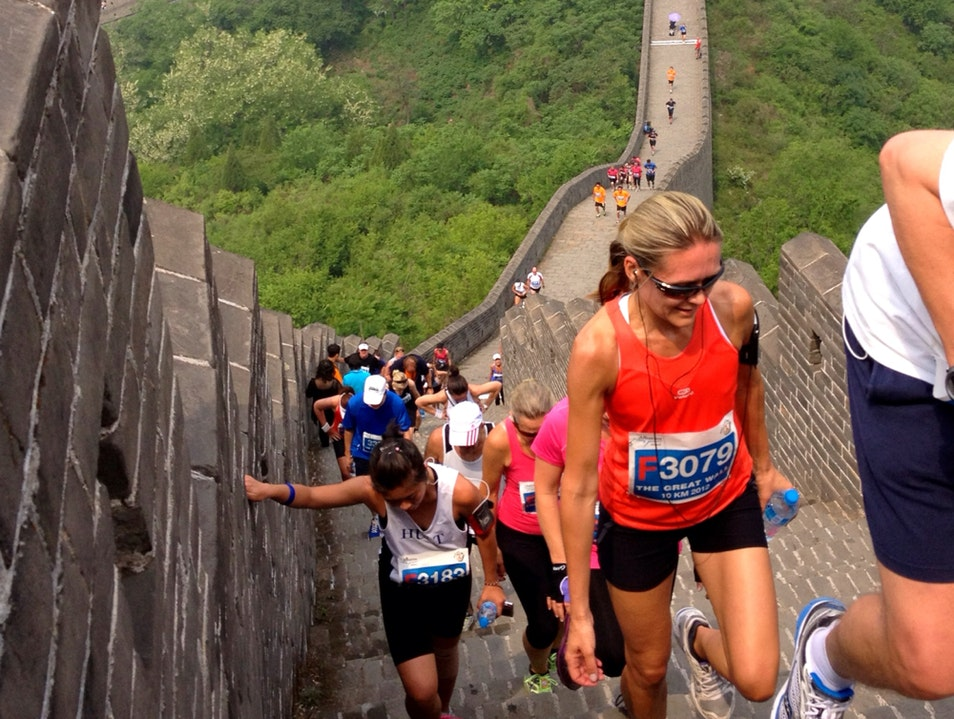 Great Wall Marathon Tianjin  China