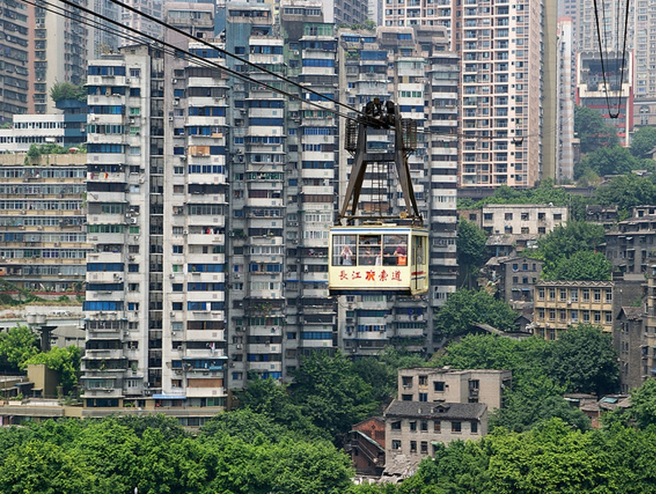 Crossing the Yangtze River by Cable Car Chongqing  China