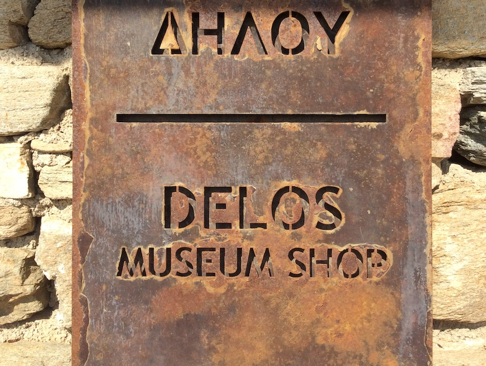 Delos, a must place to visit if you are in Mikonos Mykonos  Greece